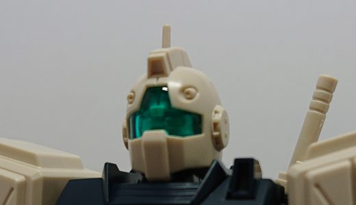 【HGUC】ジムⅡ・セミストライカー【プレバン】レビュー