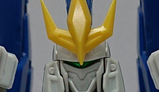 【RG】トールギスⅢ【プレバン】レビュー