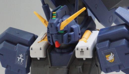 【AOZ】ガンダムTR-1[ヘイズル2号機]高機動仕様 組合せレビュー