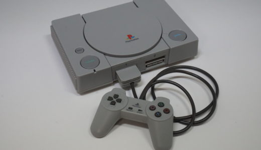 """【BEST HIT CHRONICLE】2/5 """"PlayStation""""(SCPH-1000) レビュー"""
