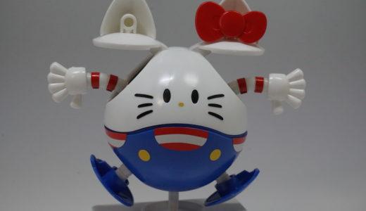 【ハロプラ】ハローキティ×ハロ(アニバーサリーモデル) レビュー