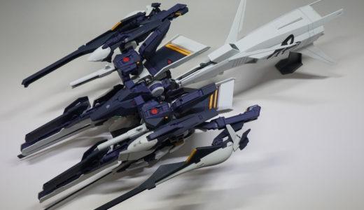 【AOZ】ガンダムTR-6[ハイゼンスレイⅡ・ラー]クルーザー巡航形態 組合せレビュー