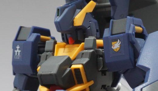 【HGUC】ガンダムTR-1[ヘイズル・アウスラ]次世代量産機[実戦配備カラー]【プレバン】レビュー