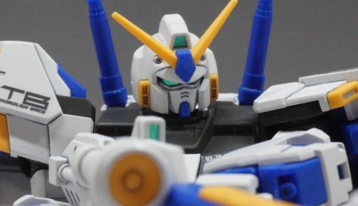 【HGUC】ガンダム4号機【プレバン】レビュー