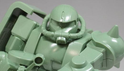 【ファーストグレード】MS-06F 量産型ザク レビュー