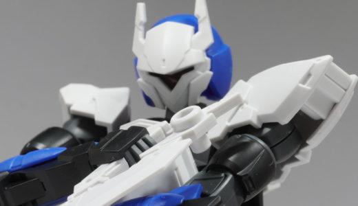 【30MM】EXM-A9n スピナティオ (忍者仕様) レビュー